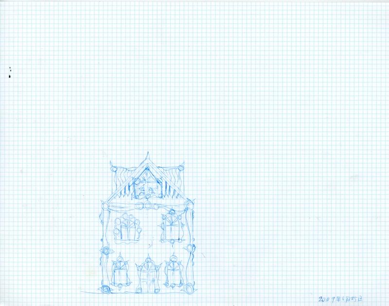 2009-06-25-blue-house.jpg